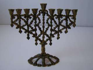 Vintage Israel Jewish Judaica Brass Hanukkah Lamp Menorah