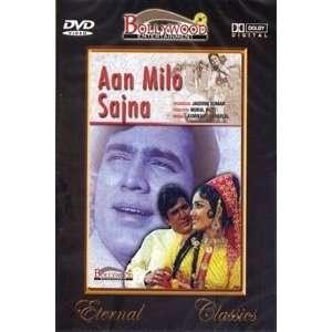 Aan Milo Sajna: Rajesh Khanna, Asha Parekh, Vinod Khanna