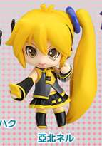 Vocaloid 3 Nendoroid Petit Trading Figure Naru Akita Licensed NEW