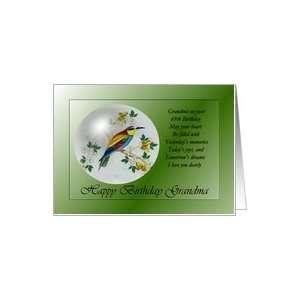 69th / Grandma /Happy Birthday ~ Bee Eater / Bird in a