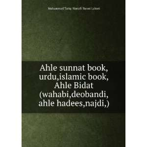 Ahle sunnat book,urdu,islamic book,Ahle Bidat (wahabi,deobandi,ahle