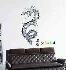 Chinese Asian Dragon Home Wall Art Deco Vinyl Decal 4FT
