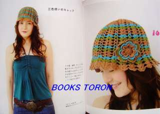 & Pretty Summer Cap & Hat/Japanese Crochet Knitting Pattern Book/787