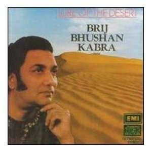 Lure of the Desert   Guitar: Brij Bhushan Kabra, Kashinath