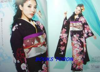 Young Lady style FurisodeAnge/Japanese Kimono Mag/276