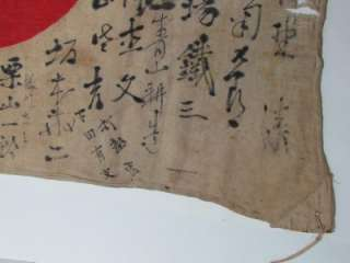 WW2 JAPANESE BATTLE FLAG JAPAN WAR ARMY WWII SIGNED HINOMARU ~ BLOOD