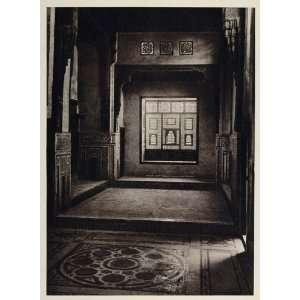 1929 Interior Room House Gamal ed din Eddin Cairo Egypt