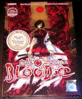 DVD Blood C Vol. 1 – 12 End + Bonus DVD