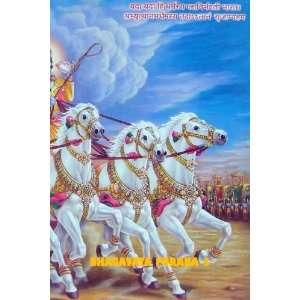 Bhagavata Purana (Volume 3): Jay Mazo: Books