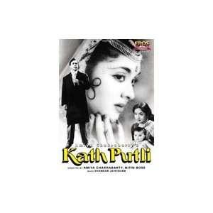 Kath Putli: Jeetendra; Mumtaz; Helen; Manmohan, BRIJ