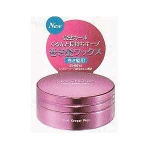 SHISEIDO MA CHERIE curl keeper wax: Beauty