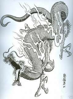 100 DRAGONS BY HORIMOUJA JAPANESE TATTOO BOOK ART FLASH
