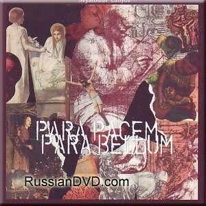 Para Pacem   Para Bellum   Svyatoslav Lunyov Svyatoslav