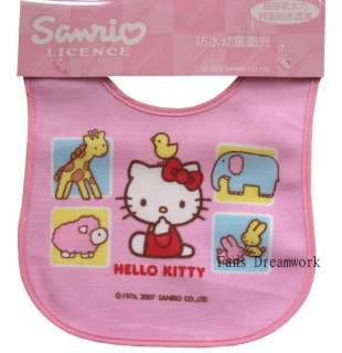 New Sanrio Hello Kitty Baby Toddler Waterproof Apron ~ Bib