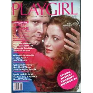 Magazine: August 1980 Shirley MacLaine: Playgirl Magazine Inc.: Books