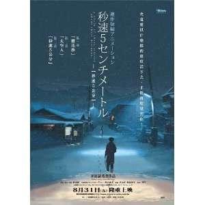 Kondou)(Satomi Hanamura)(Ayaka Onoue)(Risa Mizuno): Home & Kitchen