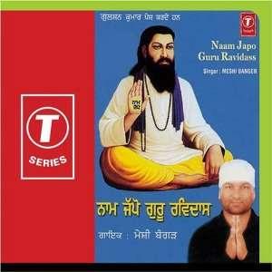 Naam Japo Guru Ravidass: Bijendra Chauhan: Music