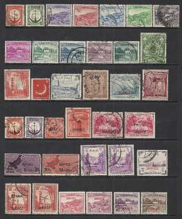 PAKISTAN USED & BAHAWALPUR MH SMALL LOT