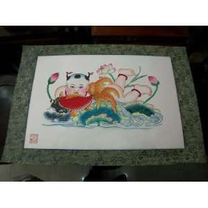 Chinese Painting on Rice Paper  Kids fishing Arts, Crafts & Sewing