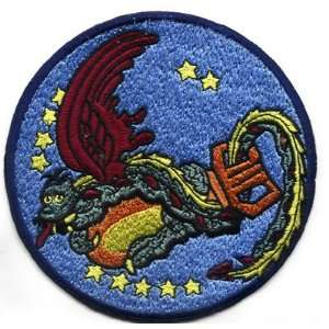425th Bomb Squadron Patch Dragon 308th Bomb Group5 5.25
