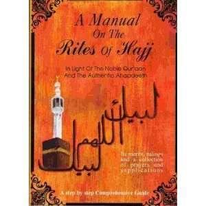 bin Abd ur Rahmaan al Jibreen (revisions):  Books