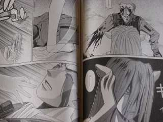 Elfen Lied Manga 1 Lynn Okamoto Official Book Elfenlied