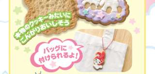 Re ment Sanrio Hello Kitty Little Melody Twin Stars Mini Charm