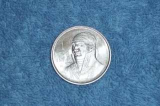 Uncirculated Large 1950 Silver 1 Peso Coin Jose Morelos KM#457