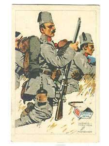 RARE WWI GERMAN MILITARY POSTCARD BY LUDWIG HOHLWEIN