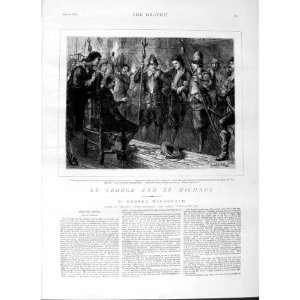 com 1875 MEN ARMOUR WAR GEORGE MICHAEL ANIQUE PRIN Home & Kichen