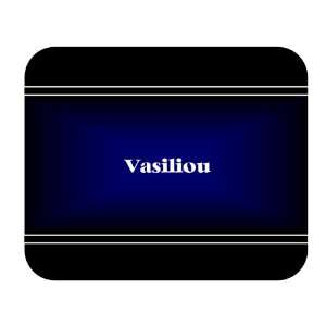 Personalized Name Gift   Vasiliou Mouse Pad: Everything Else