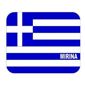 Greece, Mirina Mouse Pad Everything Else