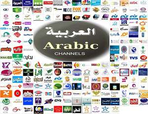 ATN Arab TV Net IPTV Set Top Box and Subscription