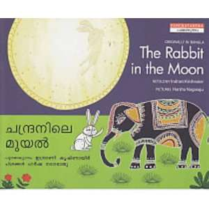 The Rabbit in the Moon (English and Malayalam Edition