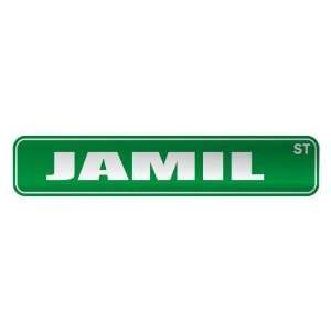 JAMIL ST  STREET SIGN