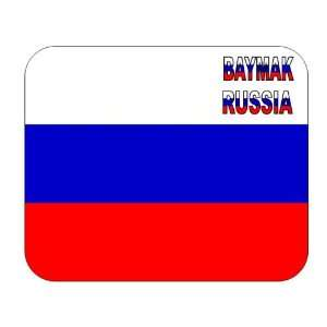 Russia, Baymak mouse pad: Everything Else