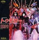 KISS TOMORROW JAPAN ISSUE 7