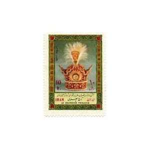 Persian Stamps 2500th Anniversary Persian Empire Series #8