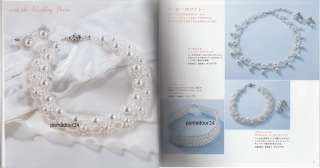 SUPERB BEADS DESIGNS FOR WEDDING   Japanese Bead Book