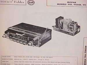 1956 DODGE ROYAL DESOTO PACE CAR RADIO SERVICE MANUAL