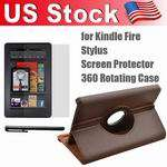 360 Rotating Leather Case Cover Stand Brown for  Kindle Fire 7