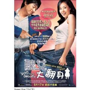 200 Pounds Beauty Poster Chinese 27x40 Ah jung Kim Jin mo