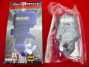MITSUWA MERCURY OUTBOARD MOTOR AND BATTERY CASE NEW