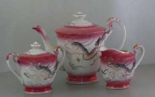 Moriage Japan Luster Tea Pot Set Sugar Creamer Nippon Pink Blue Eyes