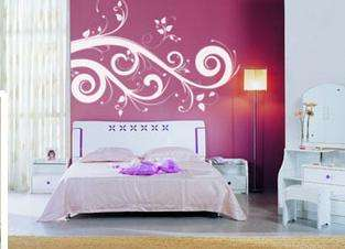 Flower Art Decor Vinyl Wall Paper Sticker Decal 241