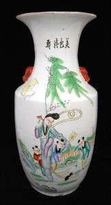 Antique Chinese Ceramic PORCELAIN VASE Set Pair Asian