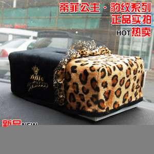 Auto Car Dashboard Tissue Box Cover Holder Leopard 2233
