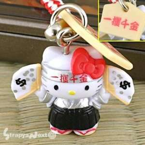 Sanrio Hello Kitty Japanese Cheerleader Netsuke Cell Phone