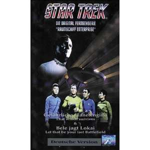 Nimoy, DeForest Kelley, Herb Wallerstein, Jud Taylor: .de: VHS