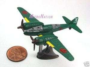 100 Furuta War Planes Miniplane Model Ki 46 Dinah